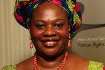 Breaking News : Prof. Dora Akunyili Is  Dead
