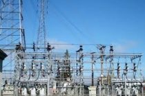 Anambra gets new  $2.5M 1500MW Power plant
